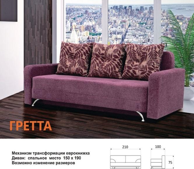 Мягкая мебель диван еврокнижка блюз