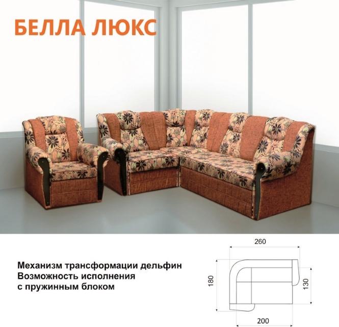 Мягкая мебель, диван угловой от
