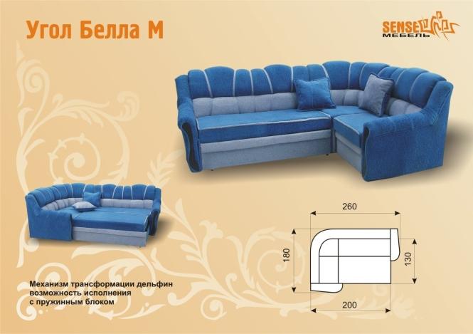 мягкая мебель диваны от производителя угловые диваны купить